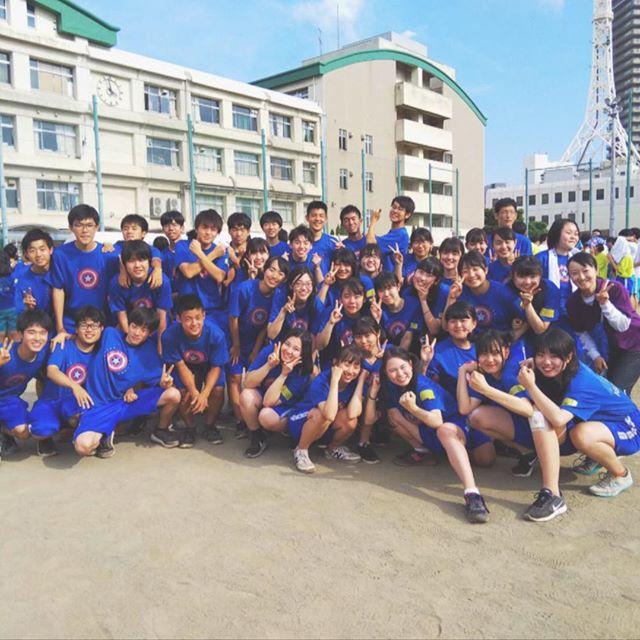 高校 文京